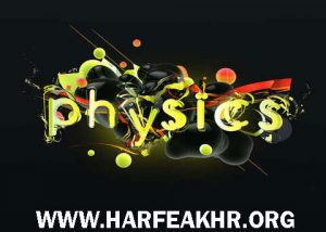 تاثیر فیزیک در کنکور سراسری